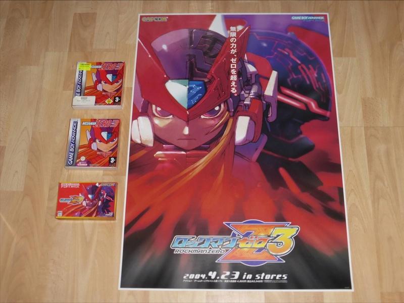 Les PLV et Posters Promo Jap!  Capcom33