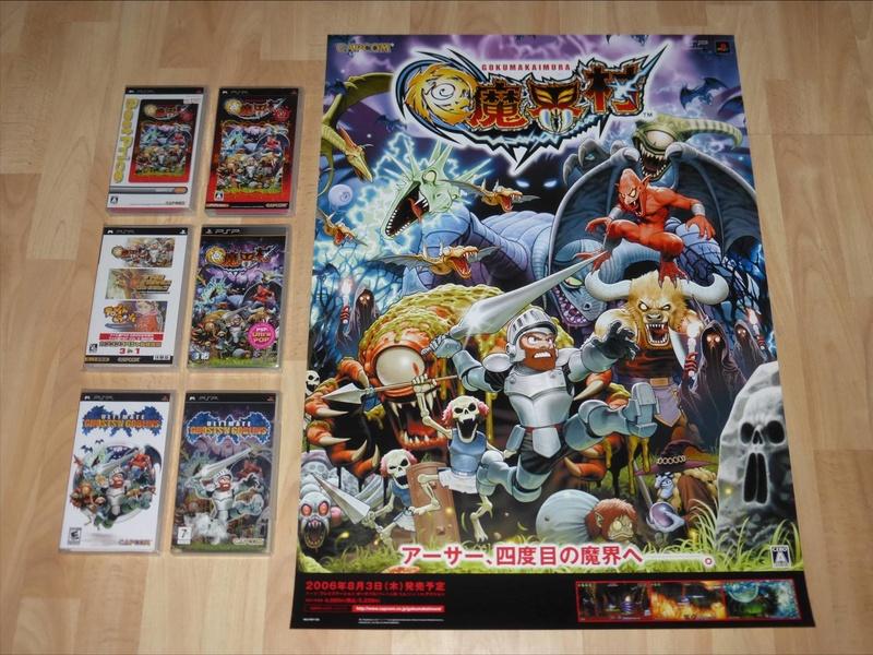 Les PLV et Posters Promo Jap!  Capcom34