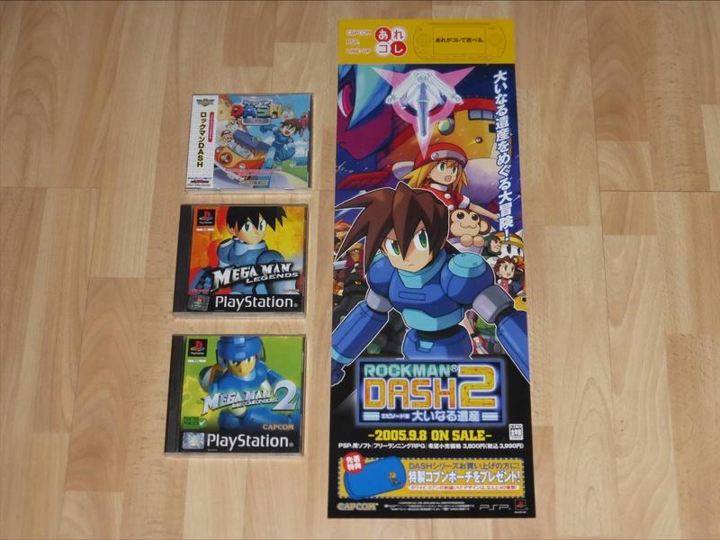 Les PLV et Posters Promo Jap!  Capcom37