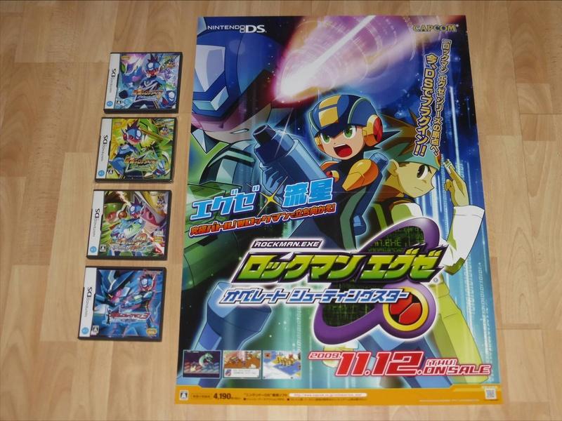 Les PLV et Posters Promo Jap!  Capcom39