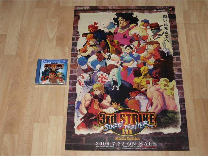 Les PLV et Posters Promo Jap!  Capcom40