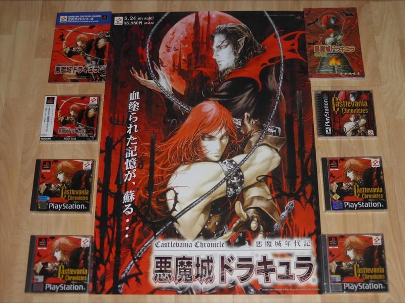Les PLV et Posters Promo Jap!  Konami12