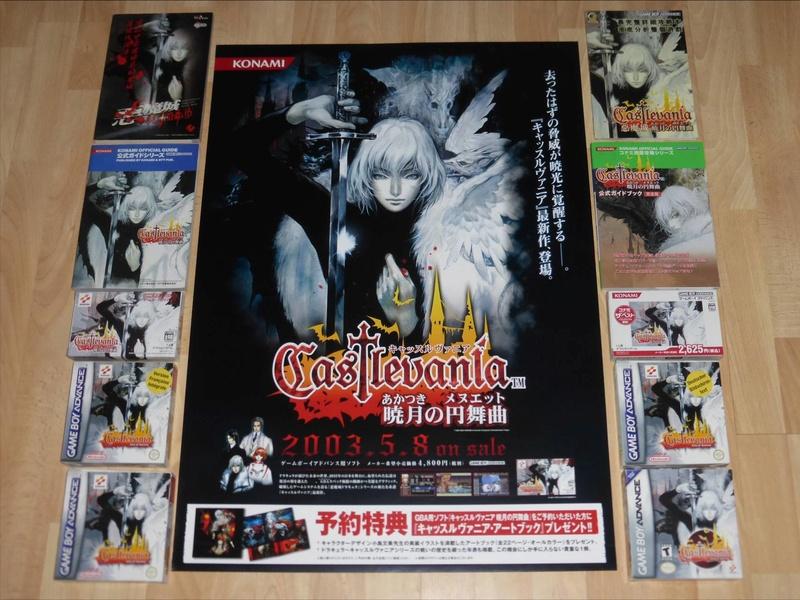Les PLV et Posters Promo Jap!  Konami14