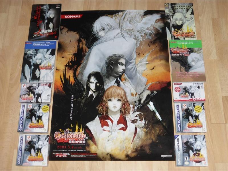 Les PLV et Posters Promo Jap!  Konami16
