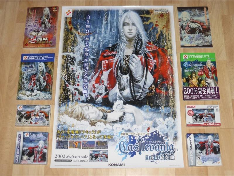Les PLV et Posters Promo Jap!  Konami18