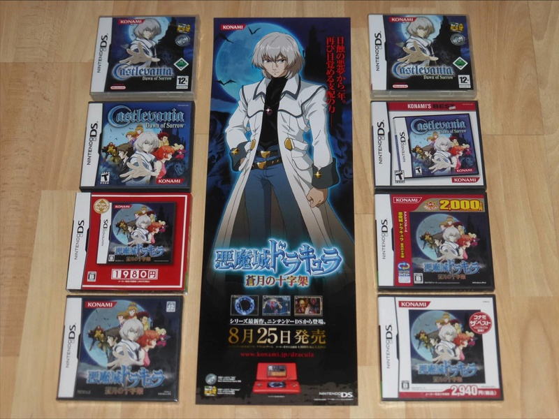 Les PLV et Posters Promo Jap!  Konami20