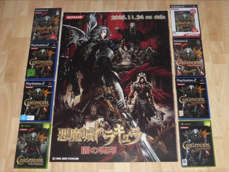 Les PLV et Posters Promo Jap!  Konami21