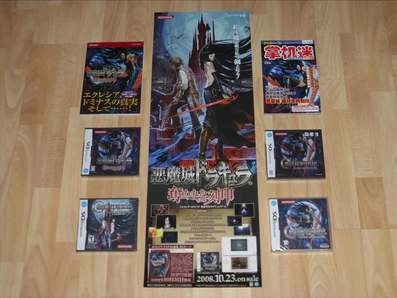 Les PLV et Posters Promo Jap!  Konami22