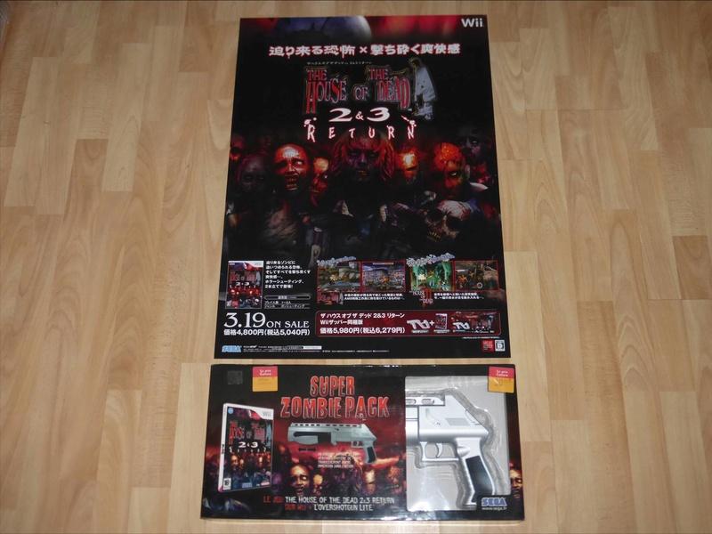 Les PLV et Posters Promo Jap!  - Page 2 Sega_w10