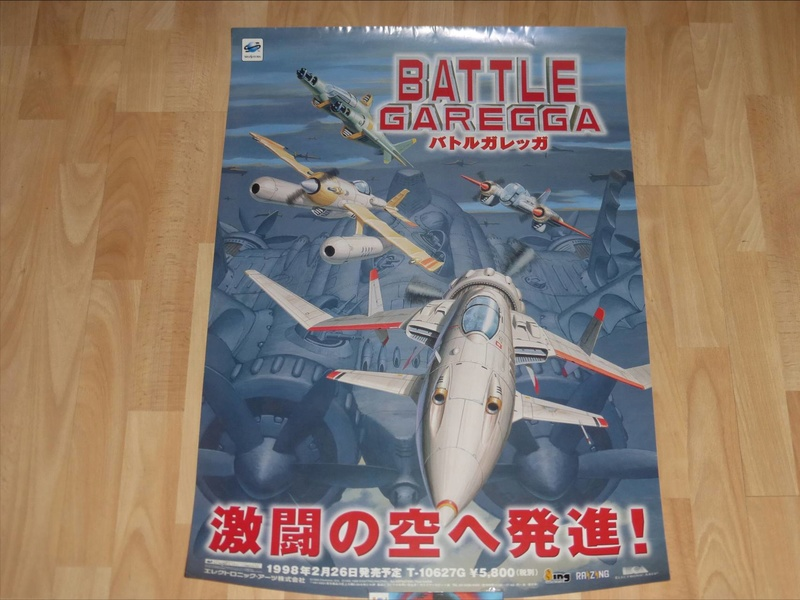 Les PLV et Posters Promo Jap!  Shoot_10
