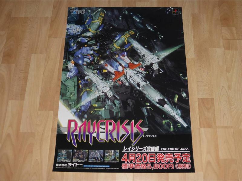 Les PLV et Posters Promo Jap!  Shoot_11