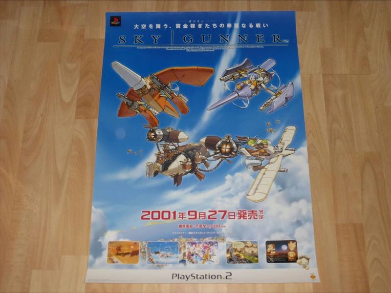 Les PLV et Posters Promo Jap!  Shoot_12