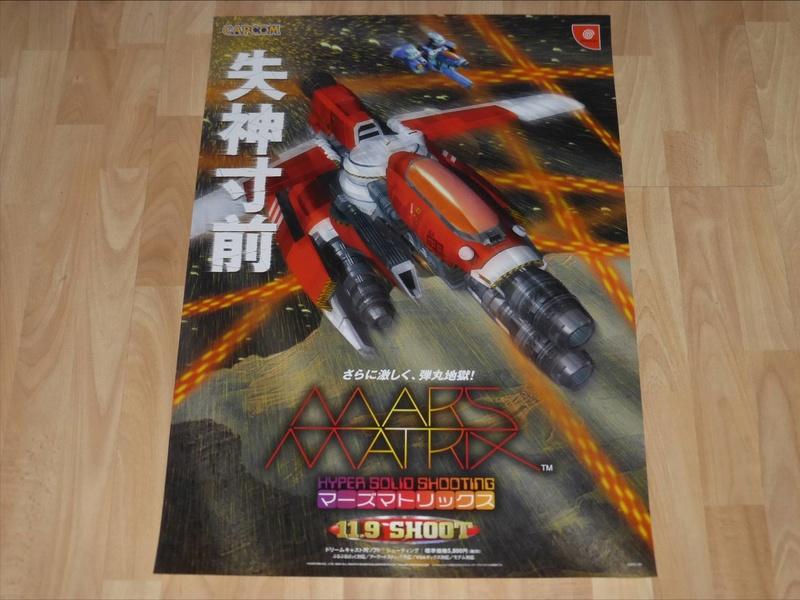 Les PLV et Posters Promo Jap!  Shoot_13