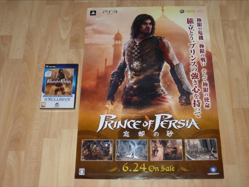 Les PLV et Posters Promo Jap!  - Page 2 Ubi_so10