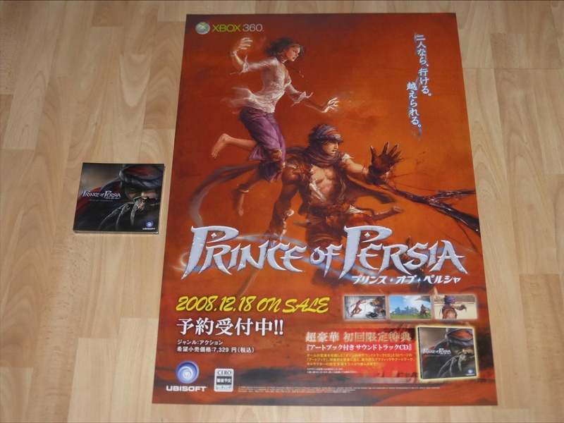 Les PLV et Posters Promo Jap!  - Page 2 Ubi_so12