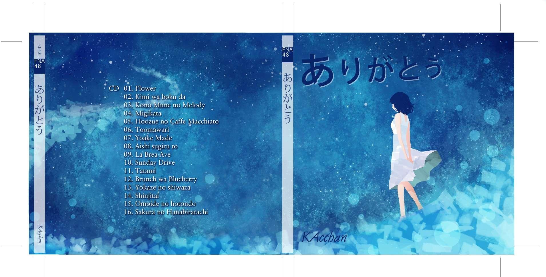 [Album] Special Acchan - Page 6 Versio11