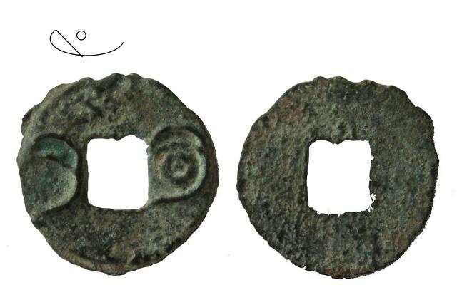 Quand la numismatique devient de l'art... Img_5510