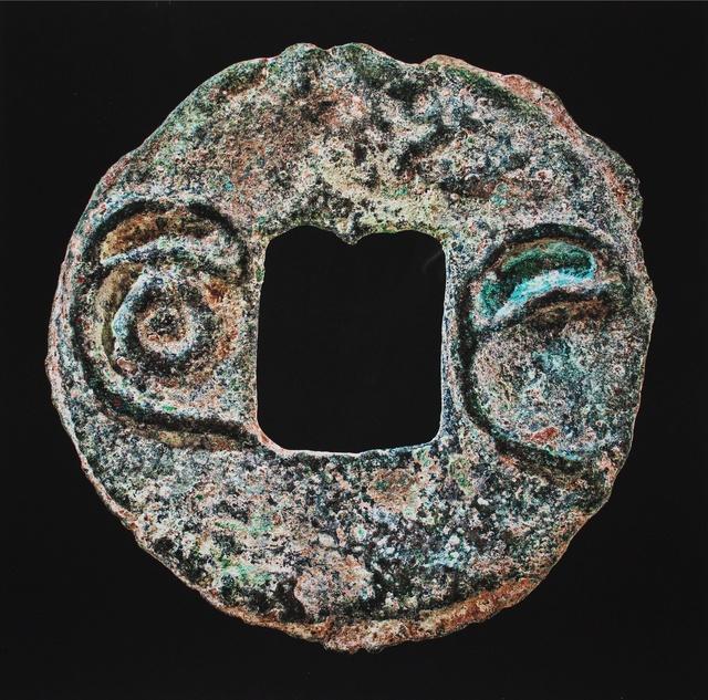 Quand la numismatique devient de l'art... Img_5511