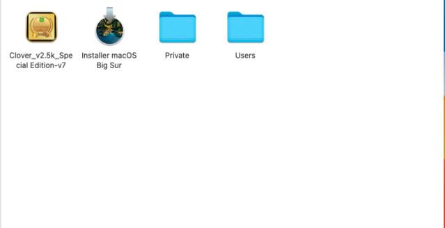 (resolu) trackpad absent clover 5129 Captu658