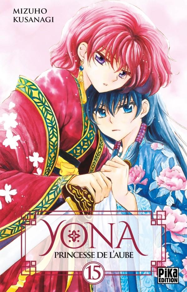 Nouveautés MANGA 2016.50 du 12 au 18 décembre 2016   Yona-p10