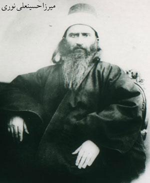 Bahà'u'llàh - Les Paroles Cachées Mirza_10