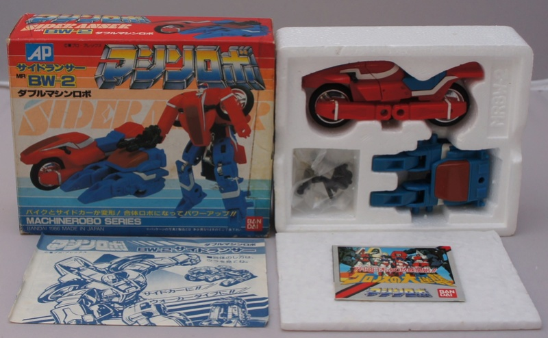 L-R: Mask, Gi-Joe, Roadblasters, Robo Machine... Sideca11