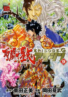 [Manga] Saint seiya Episode G + Assassin - Page 5 Ga910