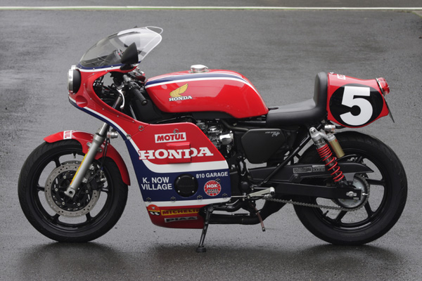 HONDA RSC......Replica !!!!! 02side10
