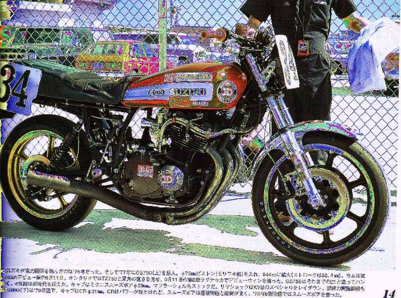 echappement suzuki gs1000s usine Suzuki13