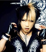 Tanaka Daisuke [Terminé] The-ga10