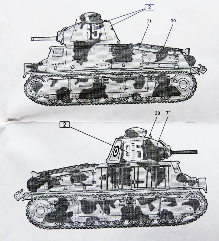 Char Somua S35 - 1/72 Somuas18