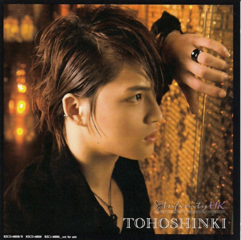 (Singel picture / 14.10.2008) Mirotic japonská verzia F_jeju10