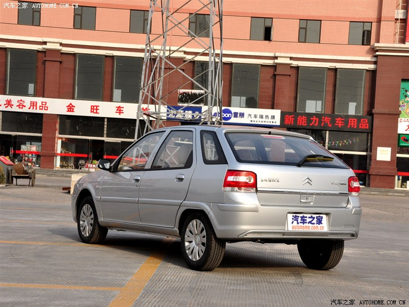 2012 - [Citroën] C-Elysée [M43] - Page 25 U_500610