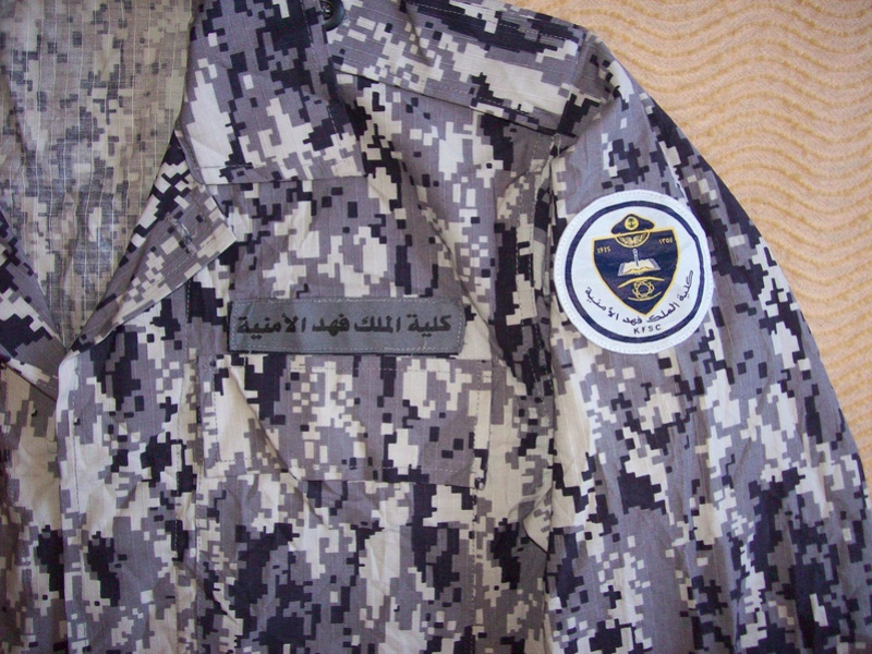 Royal Saudi Land Forces 100_8012