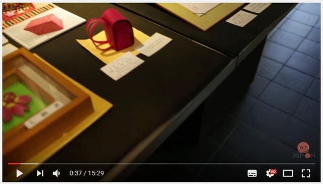 13- TOKYO - CAFES / BARS et LIEUX ATYPIQUES Ochano10