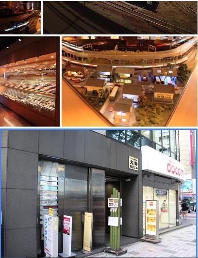 13- TOKYO - CAFES / BARS et LIEUX ATYPIQUES Sans_t11