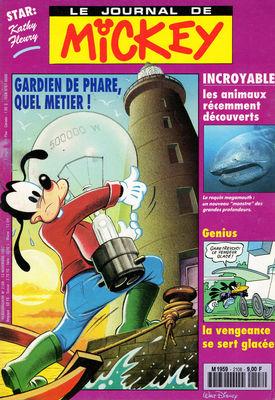Que lisez-vous en ce moment? (rapport avec Disney!) Fr_jm_12
