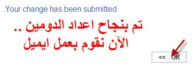 موضوع: شرح بالصور : كيفية انشاء ايميل باسمك أو باسم موقعك مجاناً 1010