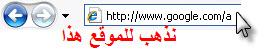 موضوع: شرح بالصور : كيفية انشاء ايميل باسمك أو باسم موقعك مجاناً 1110