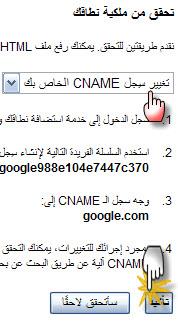 موضوع: شرح بالصور : كيفية انشاء ايميل باسمك أو باسم موقعك مجاناً 2810