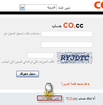 موضوع: شرح بالصور : كيفية انشاء ايميل باسمك أو باسم موقعك مجاناً 510