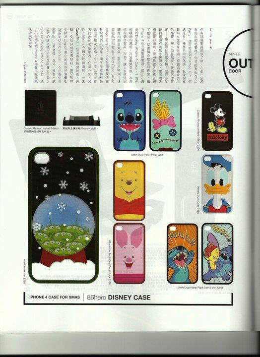 Coque pour téléphone portable Disney Iphone10