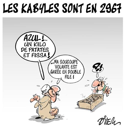 humour - Page 39 16003110