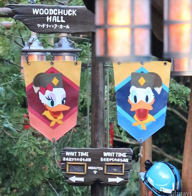 [Tokyo Disneyland] Nouveaux Meet & Greet et restaurant à Westernland (22 novembre 2016) B3782610
