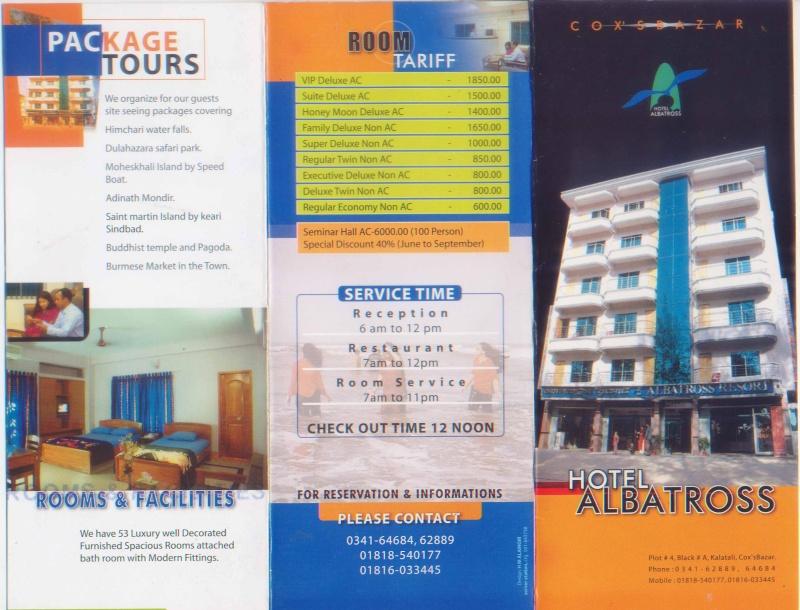 Hotel Albatross. Hotel_10