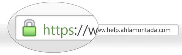 جديد على أحلى المنتديات : إمكانية تفعيل شهادة SSL خاصة برابط المنتدى ليصبح مشفر بصيغة HTTPS Https-11