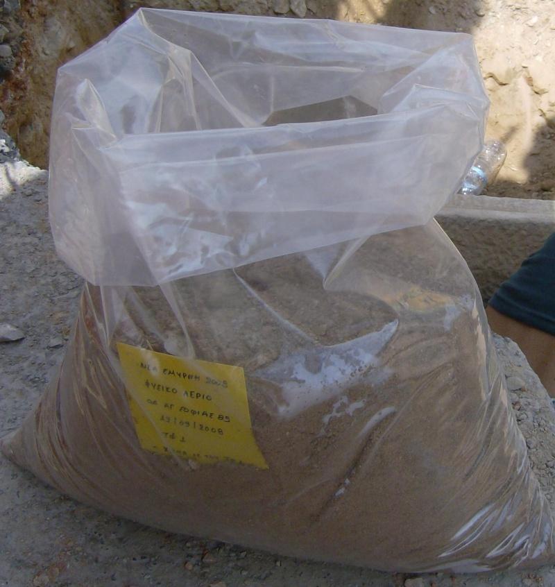 Τάφος του 4ου πΧ αιώνα στη Νέα Σμύρνη! Hpim4927