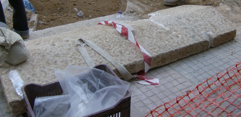 Τάφος του 4ου πΧ αιώνα στη Νέα Σμύρνη! Hpim5013