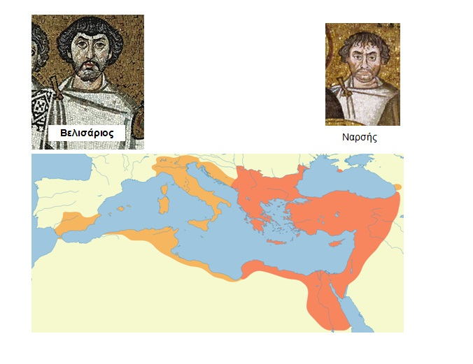 Ο ΙΟΥΣΤΙΝΙΑΝΟΣ ΜΕΓΑΛΩΝΕΙ ΤΟ ΒΥΖΑΝΤΙΟ Oauiy_12
