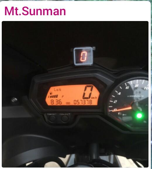 Verificación de cuenta kilómetros. 2017. Img_2022